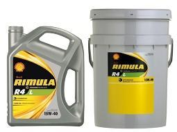 Моторное масло Shell Rimula R4 L 15W-40 подходит для сельскохозяйственной и строительной техники.