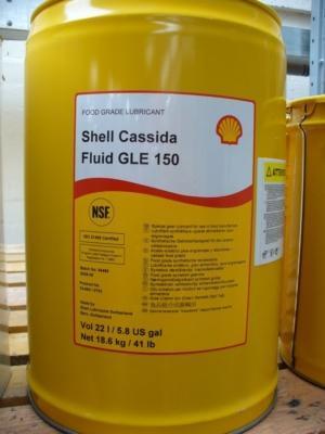 Shell Cassida Fluid GLE 150 и Shell Cassida Fluid GLE 220 - серия редукторных масел для оборудования пищевой промышленности.