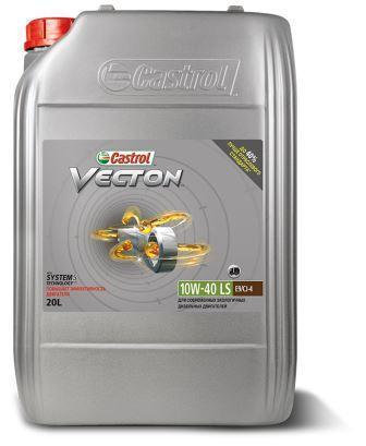 Castrol Vecton 10W-40 LS - это полностью синтетическое моторное масло со сниженной зольностью