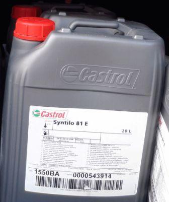 Castrol Syntilo 81 E – это синтетическая смазочно-охлаждающая жидкость
