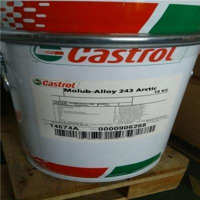 Castrol Molub-Alloy 243 Arctic применяется дляэффективной смазки подшипников при очень низких температурах