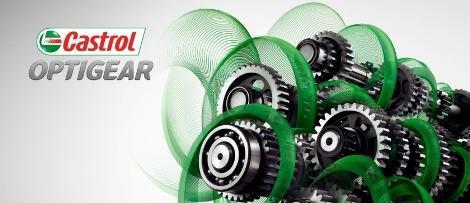 Масла Castrol Optigear OG предназначены для открытых редукторов, направляющих, подшипников качения и скольжения !