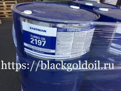 Турбинное масло Eastman Turbo Oil 2197 в бочках.