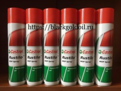Castrol Rustilo WDP Spray – это многоцелевое аэрозольное спрей-масло для растворения ржавчины