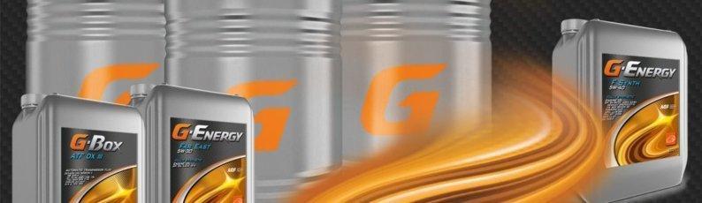 Купить масла Газпромнефть G-Energy, цены по запросу