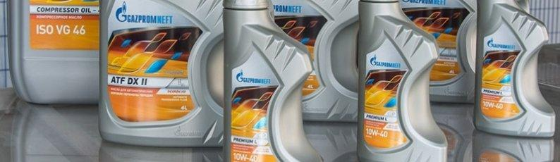 Купить масла Газпромнефть оптом