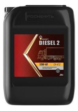 Rosneft Diesel 2 10W-40 - это полусинтетическое моторное масло для высокофорсированных дизелей техники