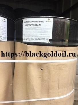 Трансформаторное масло Роснефть ГК, бочка 175 кг / 216,5 литров