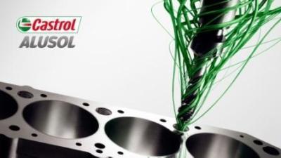 СОЖ Alusol SL 78 XBB специально разработана для обработки алюминиевых сплавов.