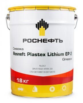 смазки Rosneft Plastex S Lithium Complex EP предназначены для использования в узлах трения промышленных механизмов и транспортных средств