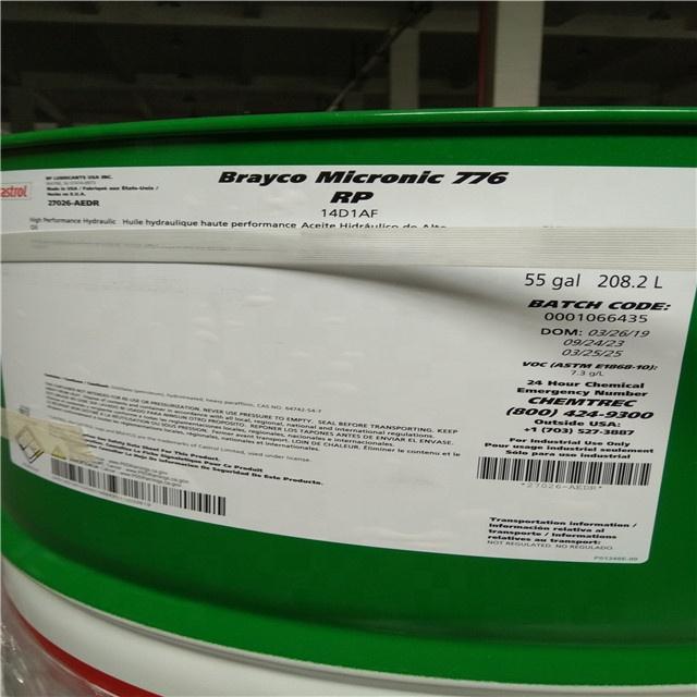 Castrol Brayco Micronic 776 RP - жидкость для гидравлической системы с высокой реакцией.