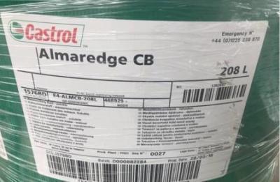 Castrol Almaredge CB – растворимая смазочно-охлаждающая жидкость для металлообработки.