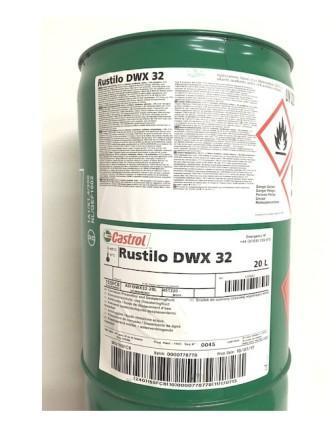 Castrol Rustilo DWX 32 – обезвоживающее средство для предотвращения коррозии.