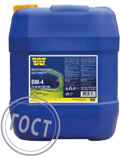 Wego ВМ-4 – специальное вакуумное масло, изготавливающееся на минеральной основе.