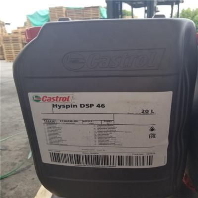 Castrol Hyspin DSP 46 – не содержащее цинк моющее гидравлическое масло на минеральной основе