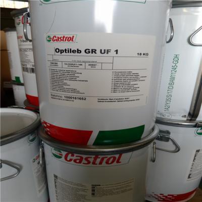 Castrol Optileb GR UF 1 – это смазка с допуском NSF H1 для применения в пищевой и фармацевтической промышленности и производстве напитков.
